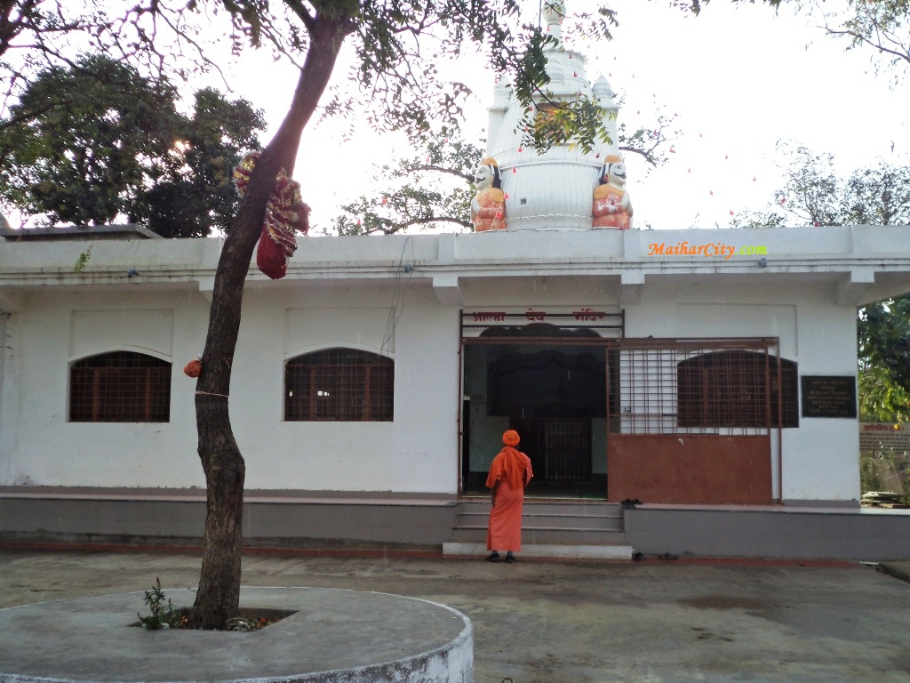 Aalha Temple