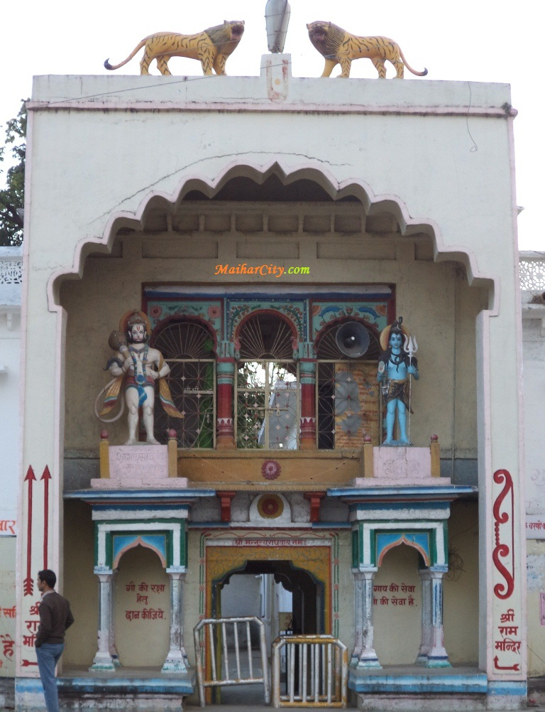 Front view of Bada Akhada