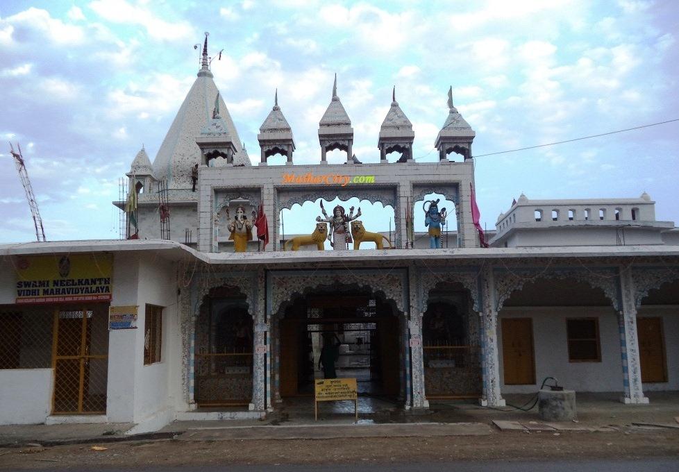 Oila Temple